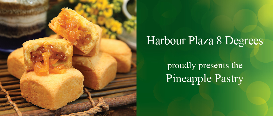 Pineapple Pastry