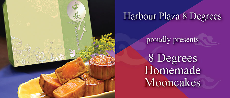 8 Degrees Homemade Mooncakes
