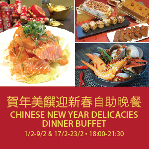 CNY buffet_eShop photo-02