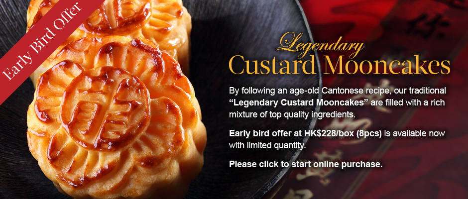 Legendary Custard Mooncakes