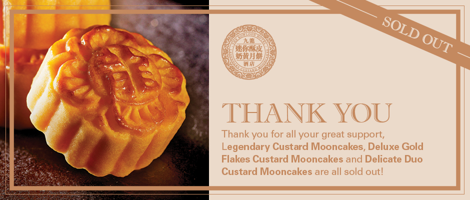 Mooncakes 2016 Sold out