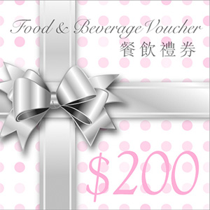 Voucher new york restaurant