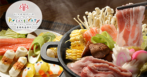 Saturday Sukiyaki Supper Buffet