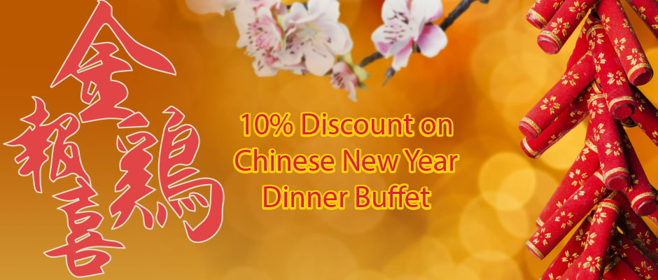 Lunar New Year Buffet