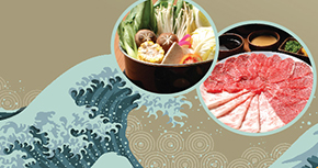 Sukiyaki Hot Pot Supper Buffet