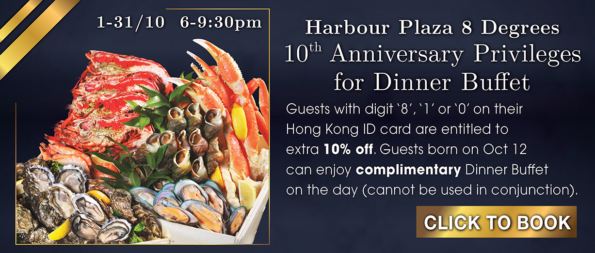 10th Anniversary Privileges for Dinner Buffet