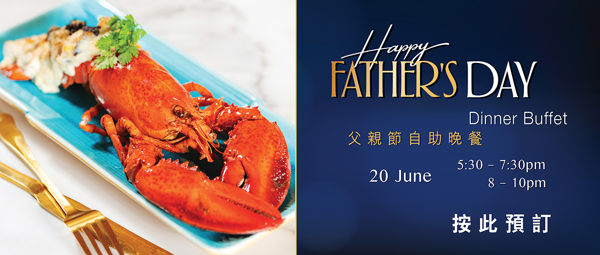 Father's Day Dinner Buffet
