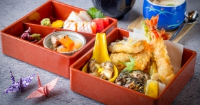 25% off on A la carte Dinner Menu or Japanese Night Brunch at Senzuru Japanese Restaurant